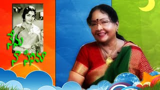 Senior Actress Rajasree Special Interview - Full Video