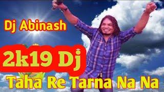 Rathin kisku New Song//Taha Reta Na Na Tarna//Dj Abinash Raiganj Rampur Uttar Dinajpur