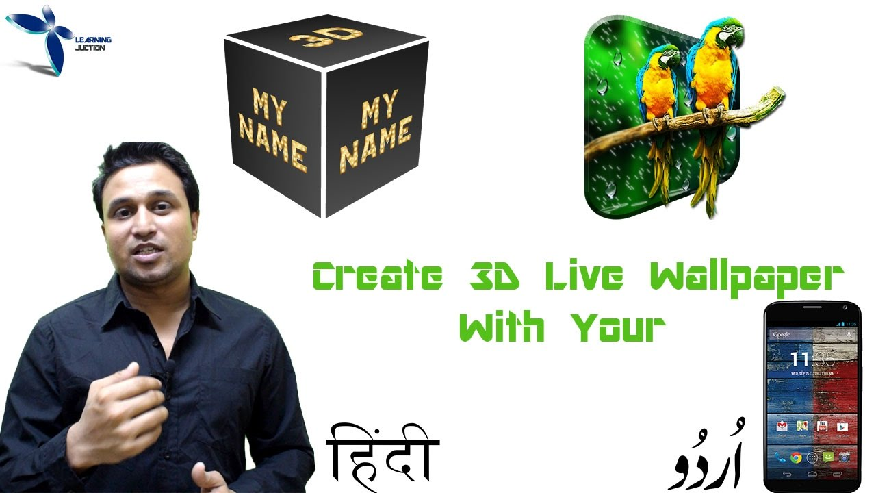 Create Name Live 3d Wallpaper With Your Android Phone Hindi/Urdu - YouTube