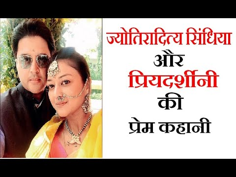 Love story of Jyotiraditya scindia and priyadarshini raje scindia