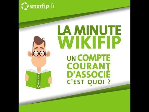 LA MINUTE WIKIFIP - Un compte courant d'associé, c'est quoi ?