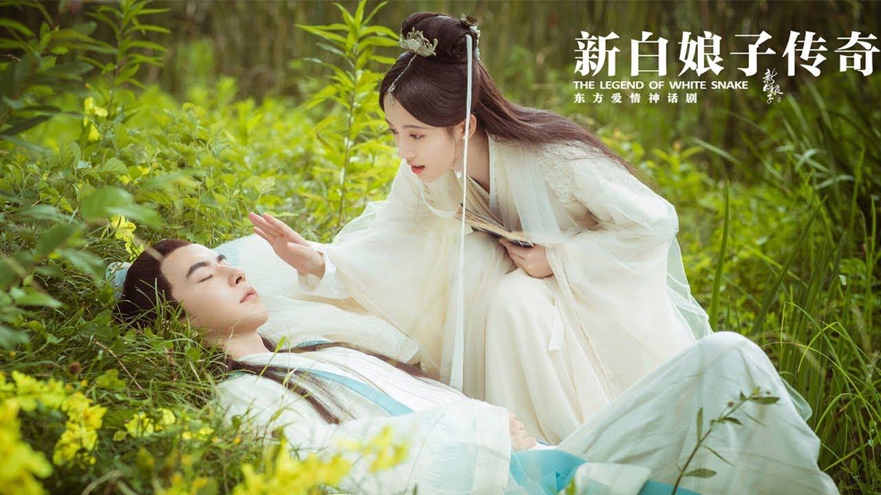 Phim Hay - Siêu phẩm 2019 Tân Bạch Nương Tử Truyền Kỳ  tập 1|Vu Mông Lung Cúc Tịnh Y