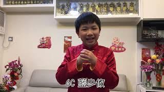 Publication Date: 2021-02-26 | Video Title: 「新春祝賀『牛』情誼」視頻短片