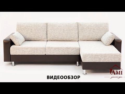 угловой диван Палермо