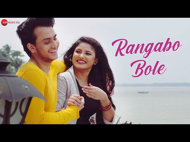Rangabo Bole - Official Music Video | Sanchaita Das | Sagar | Ritwija Dhar | Arkapriya Banerjee