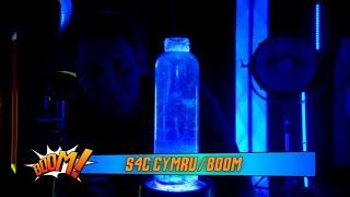 Sut i greu Lava Lamp dy hun |💥 Boom!💥 | Stwnsh