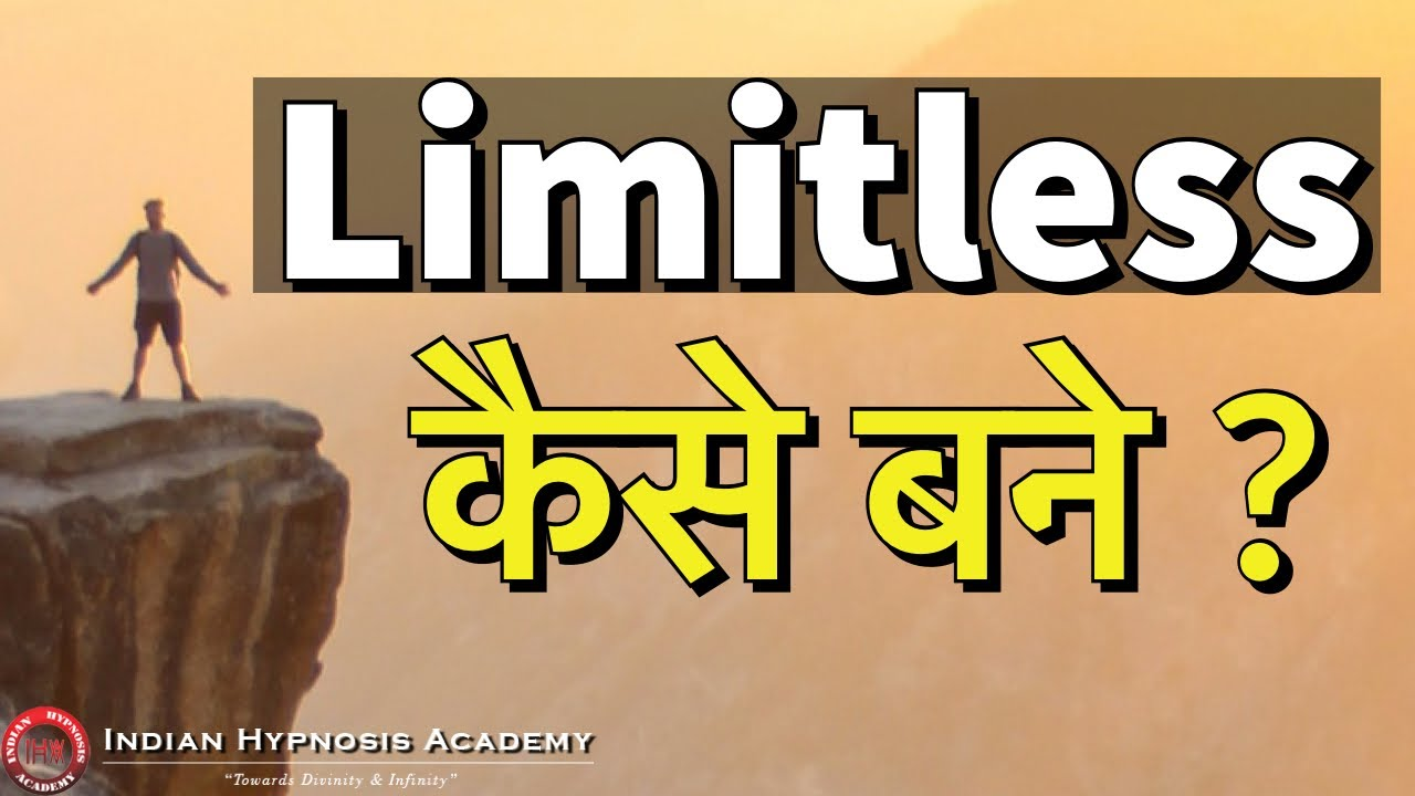 How to Break Your Limits | Be Limitless | Dr JP Malik (with English subtitles)