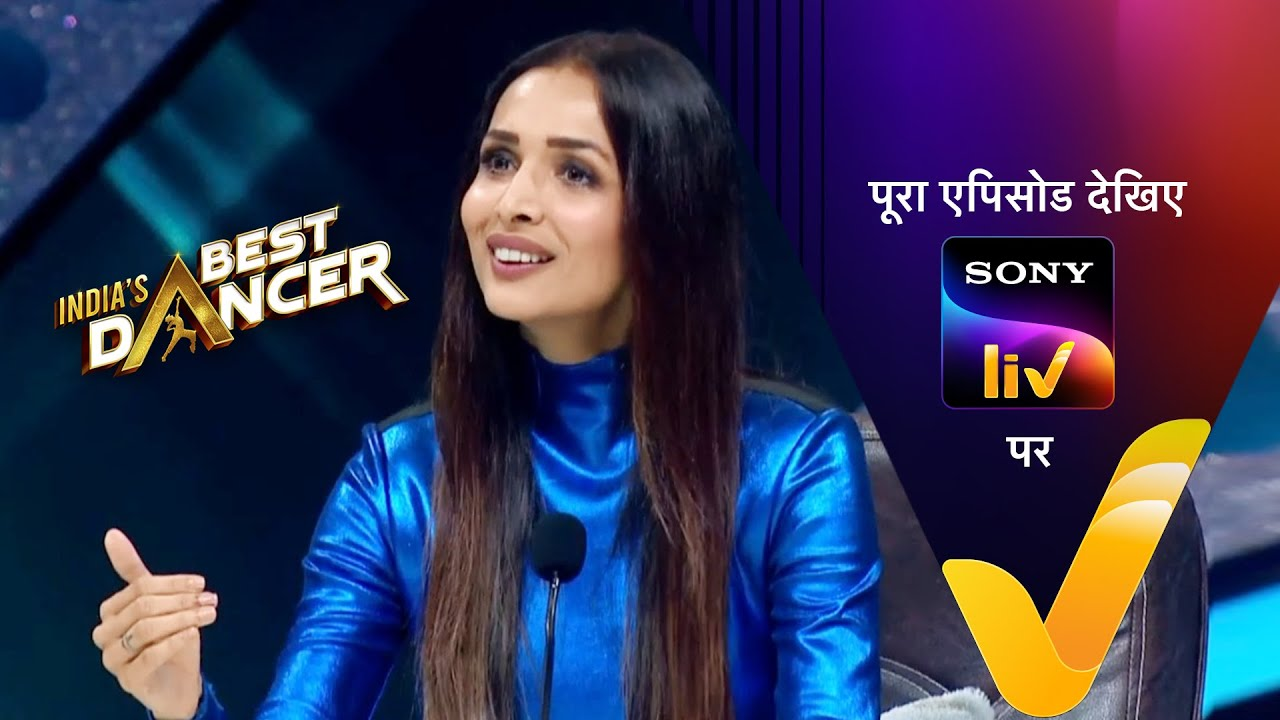 Mallaika's Advise - India's Best Dancer - EP 17 - 8th August 2020