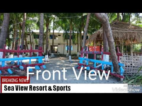 সেন্ট মার্টিন (সি ভিউ রিসোর্ট & স্পোর্টস) Sea View Resort & Sports