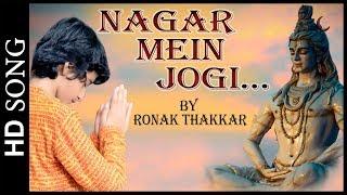 Nagar Mein Jogi Shiv Bhakti Ronak Thakkar Mp3 Song Download