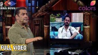 Salman Khan angry on Sreesanth | Bigg Boss 12 Weekend Ka vaar full video