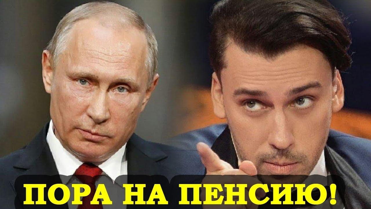 ГАЛКИН Жестко ВЫСМЕЯЛ ПУТИНА И Соловьева! Грудинин, Навльный и Собчак в Центре Внимания.
