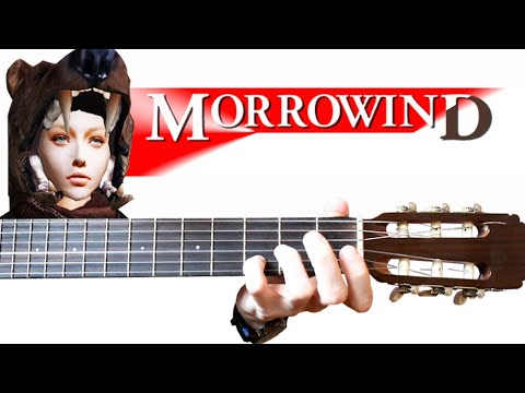 Музыка из морровинда на гитаре