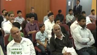 Australia Day 2013 - Bangla News