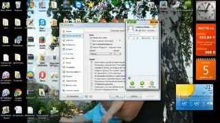 Работа с QIP Messenger