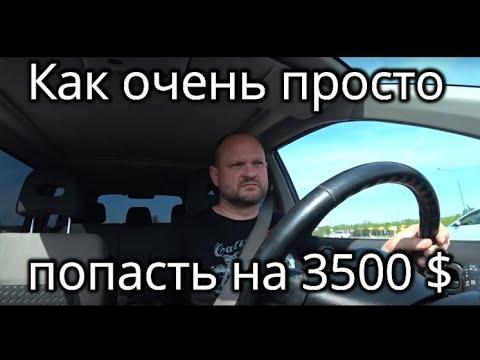 Nissan X-Trail или ремонт двигателя на выбранной машине у Николая Таранухи👍