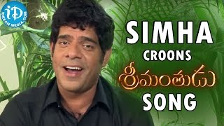 Singer Simha Croons Dubai Velli Song From Srimanthudu Movie - Exclusive Interview