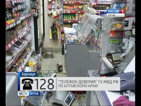 В Барнауле на Лазурной ограбили продуктовый магазин