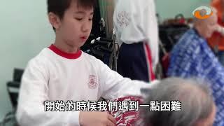 Publication Date: 2019-10-02 | Video Title: 同燃希望獎2019 - 香海正覺蓮社佛教陳式宏學校