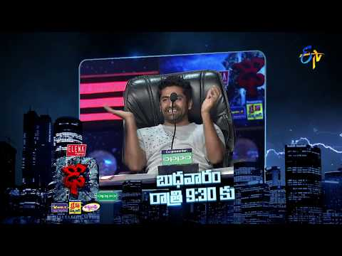 Download Youtube: Dhee 10 | 22nd November 2017 | Latest Promo