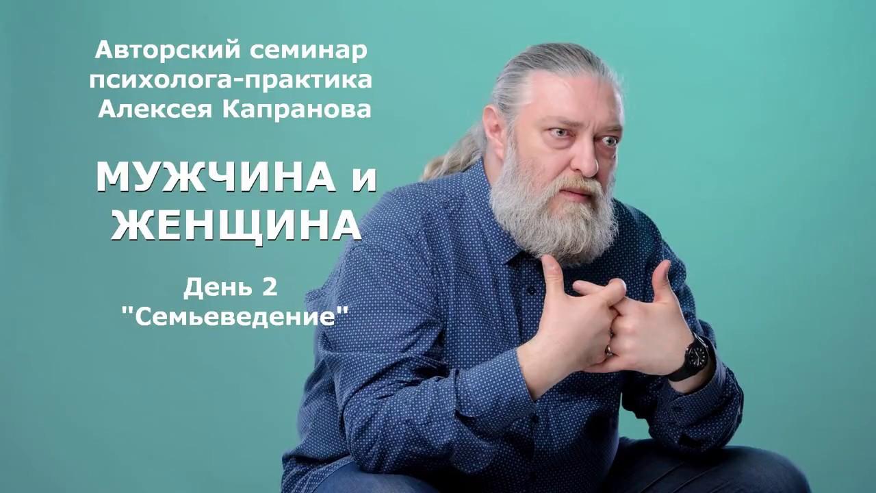 Новосибирск 2019 МЖ