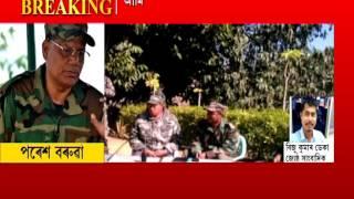 Paresh Baruah Talking On Jagun, Tinsukia Ambush 22th January, 2017