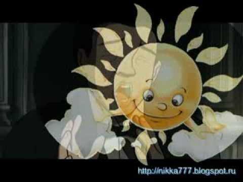 Лёлик - Солнце гр. Фабрика 🌟💫💥💃🚶