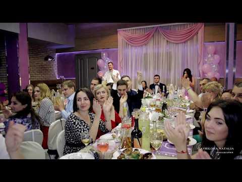Рэп поет мама на свадьбе дочери