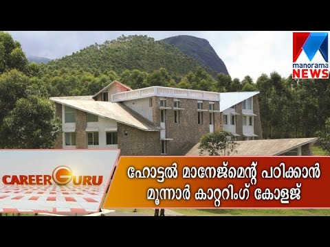 Munnar Catering College | Career Guru