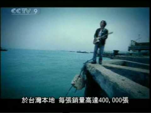 2009 CCTV9 Cultural Express-王傑