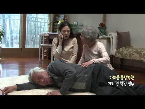 VCR2 뇌졸중 응급대처 UCC