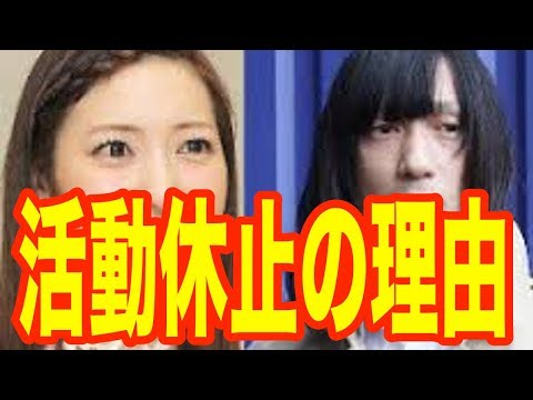 神田沙也加の夫・村田充の「活動休止宣言」に隠された本当の理由....【 芸能情報 】