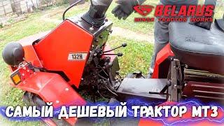 Трактор Беларусь 132Н почему именно он? Цена 184.000руб. где купить, как завести?(, 2017-10-03T13:34:57.000Z)