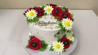 КАК ПРОСТО и КРАСИВО Украсить ТОРТ Полевыми цветами МАКИ и РОМАШКИ из БЗК Красивый торт