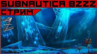 Subnautica: Below Zero - патчик вышел, даешь подводные хоромы!