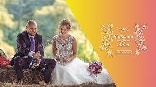 Свадебный клип Николая и Анны 22.09.18 ( Брянск )