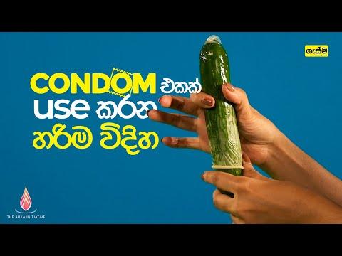 Condom එකක් use කරන හරිම විදිහ