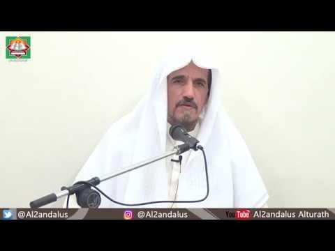 شرح الأربعون النووية (الشيخ إبراهيم الأنصاري)