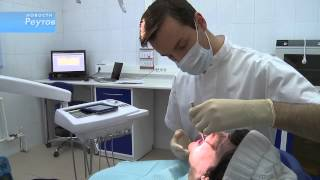 видео Стоматология реутов