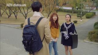 Cheese In The Trap Trailer