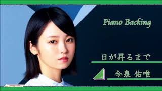 free mp3 songs download - Imaizumi yui mp3 - Free youtube converter