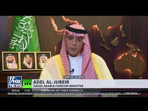 European states denounce death of Jamal Khashoggi within consulate