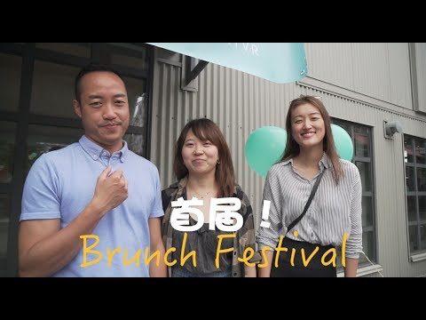 Vancouver Food Review - Brunch Festival | 留学生活 - 早午餐节!ep27