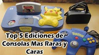 Top 5 Ediciones de Consolas Mas Raras y Caras de los Videojuegos
