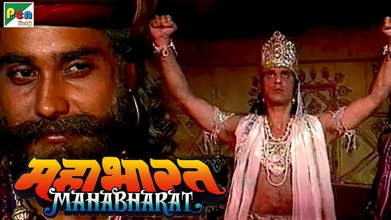 Mahabharat Ke Bhishma Pitamah Real Name Mukesh Khanna On Bollywood Film Flop Career Rejecting Ekta Kapoor Kahaani Hamaaray Mahaabhaarat Ki भ ष म न कह थ एकत क मह भ रत क फ ल प Tv