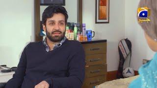 Meri Shadi Asma Se... | Dour | Har Pal Geo