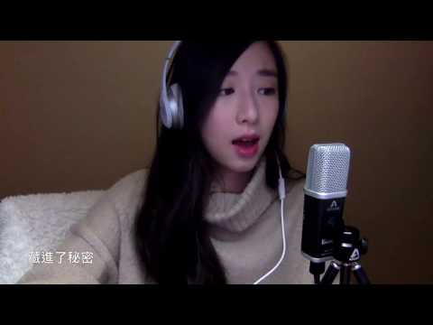 Lee Hi 이하이 – Breathe 한숨 Chinese Version (Cover By Vivien Young)