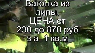 видео Мостиска (Львовская область)