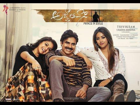 Pawan Kalyan latest telugu full movie    Pawan Kalyan, Keerthi suresh, kushboo