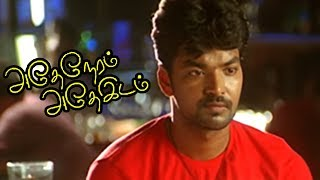 Adhe Neram Adhe Idam | Adhe Neram Adhe Idam full Movie scenes | Emotional Performance of Actor Jai